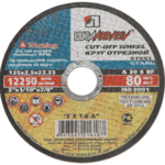Круг отрезной ЛУГА-АБРАЗИВ по металлу 125х2.5х22