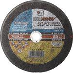 Круг отрезной ЛУГА-АБРАЗИВ по металлу 200х2.5х22