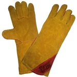Краги спилковые пятипалые с подкладкой желтые