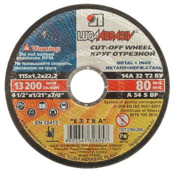 Круг отрезной ЛУГА-АБРАЗИВ по металлу и нержавеющей стали 115х1.2х22