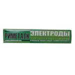 Электроды по чугуну ЦЧ-4 3.0 мм, 5кг
